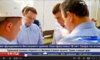 Сюжет в программе Тюменское время на телеканале Рен-ТВ ТСН
