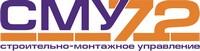 Строительная компания «СМУ72»
