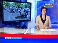 Сюжет о торжественном открытии парка на телеканале Россия